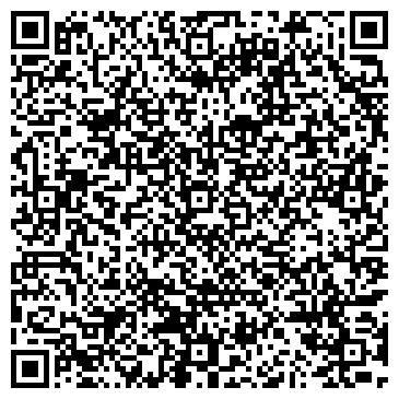 QR-код с контактной информацией организации ВЕГА ОПТОВО-РОЗНИЧНЫЙ МАГАЗИН