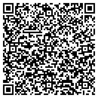QR-код с контактной информацией организации АВТОШТАМП-БИШКЕК