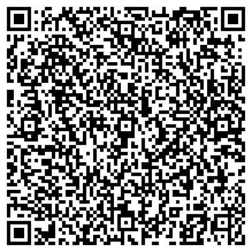 QR-код с контактной информацией организации ОФИС, РЕСТОРАН, ТОРГОВЛЯ, ООО