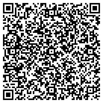 QR-код с контактной информацией организации ООО КОВРОВЫЙ ДВОР