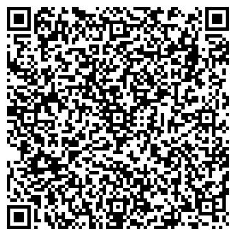 QR-код с контактной информацией организации МЕРКУРИЙ, МАГАЗИН