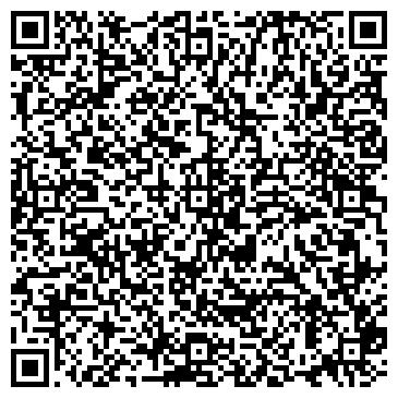 QR-код с контактной информацией организации Мебель Шик