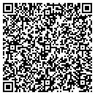 QR-код с контактной информацией организации ГАЛАКТИКА