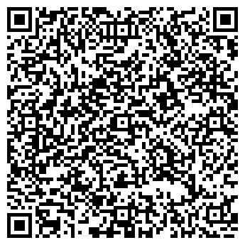 QR-код с контактной информацией организации ООО КОММЕРСАНТ-ОФИС