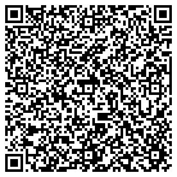 QR-код с контактной информацией организации КОМФОРТ, МАГАЗИН