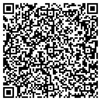 QR-код с контактной информацией организации АНКАРА САЛОН