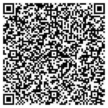 QR-код с контактной информацией организации АНТРЭ САЛОН-ИНТЕРЬЕР