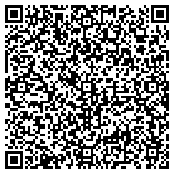 QR-код с контактной информацией организации ДЕКОР САЛОН ТКАНЕЙ