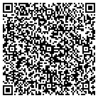QR-код с контактной информацией организации ИМПЕРИЯ САЛОН МЕБЕЛИ