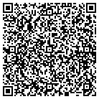 QR-код с контактной информацией организации МОДЕРН-КУПЕ САЛОН МЕБЕЛИ