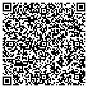QR-код с контактной информацией организации ТЕХНОЛОГИИ УЮТА САЛОН