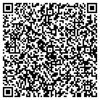 QR-код с контактной информацией организации ХАМЕЛЕОН ДИЗАЙН-САЛОН
