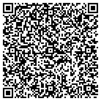 QR-код с контактной информацией организации ЭЛЕГИЯ САЛОН МЕБЕЛИ