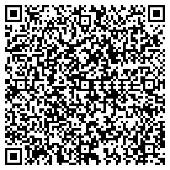 QR-код с контактной информацией организации VIP-HOUSE САЛОН