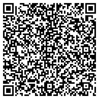 QR-код с контактной информацией организации МИЛАНО