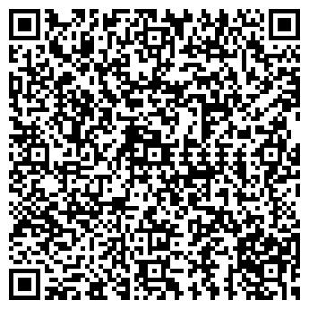 QR-код с контактной информацией организации СИБФИЛЬТР