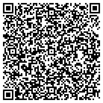 QR-код с контактной информацией организации ООО «Санг-Кузбасс»