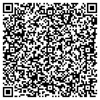 QR-код с контактной информацией организации ВЕЛКОМ, ЗАО