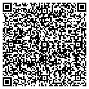 QR-код с контактной информацией организации САНГ-НОВОКУЗНЕЦК