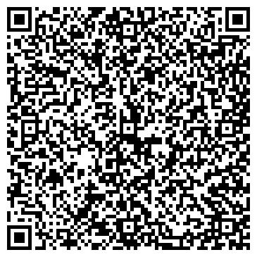 QR-код с контактной информацией организации ООО ХЮДАК ИНТЕРНЕШНЛ
