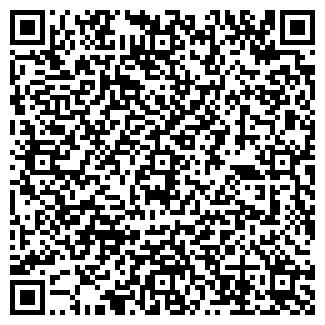 QR-код с контактной информацией организации НАТИН