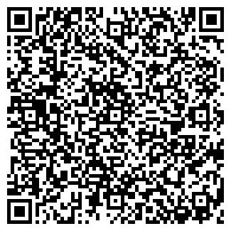 QR-код с контактной информацией организации САМОДЕЛКИН