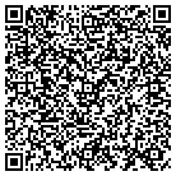 """QR-код с контактной информацией организации """"Кузнецкий инструмент"""""""