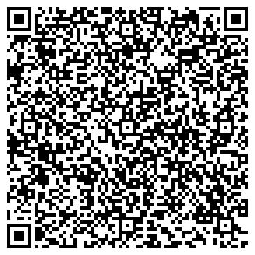 QR-код с контактной информацией организации БИЛД-ТРЕЙД ТОРГОВО-СТРОИТЕЛЬНАЯ КОМПАНИЯ