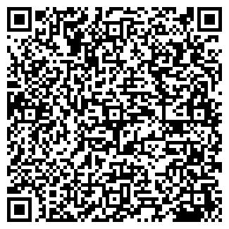 QR-код с контактной информацией организации ООО ИНТЕРМЕТ