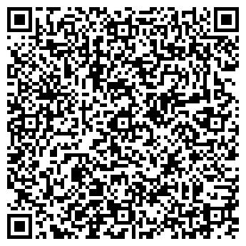 QR-код с контактной информацией организации ИНТЕРЬЕР, СПК