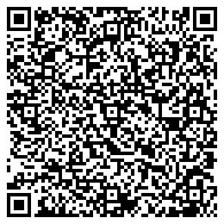 QR-код с контактной информацией организации ООО КАЛИТА-А