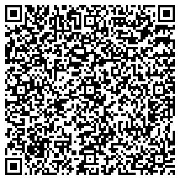 QR-код с контактной информацией организации ЭЛ ГРУП КОНСАЛТИНГ