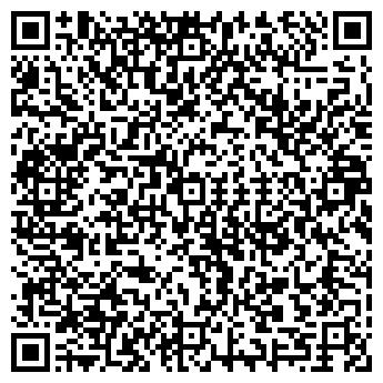 QR-код с контактной информацией организации ЗАО КУЗБАССТРАНСМЕТ