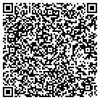 QR-код с контактной информацией организации ООО СТРОИТЕЛЬНЫЙ МИР