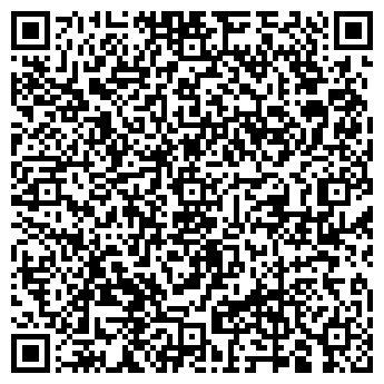 QR-код с контактной информацией организации ООО ЧЗТИ, ТОРГОВЫЙ ДОМ