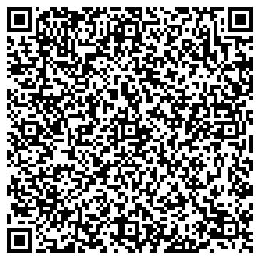 QR-код с контактной информацией организации БАЙДАЕВСКИЙ КИРПИЧНЫЙ ЗАВОД