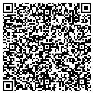 QR-код с контактной информацией организации ДИАТОН ПЛЮС