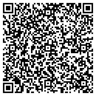 QR-код с контактной информацией организации ИНТЕР-ПОЛ