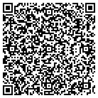 QR-код с контактной информацией организации ИНТЕР-СИБ-СЕРВИС