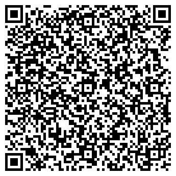 QR-код с контактной информацией организации СТРОЙДЕТАЛЬ-Н
