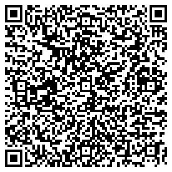QR-код с контактной информацией организации ООО ГЕРКУЛЕС-КУЗБАСС