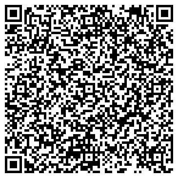 QR-код с контактной информацией организации ООО КУЗНЕЦКИЙ ЦЕМЕНТНЫЙ ЗАВОД, ТОРГОВЫЙ ДОМ