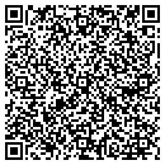 QR-код с контактной информацией организации МАКАРОВ