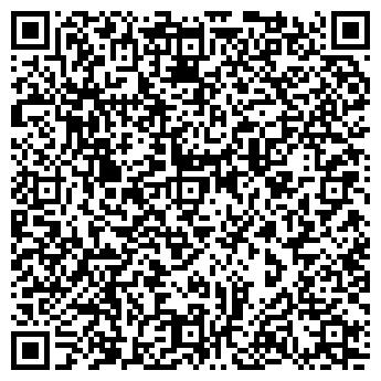 QR-код с контактной информацией организации КУЗЕДЕЕВСКИЙ ЛЕСХОЗ