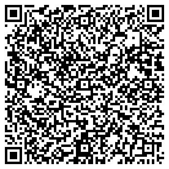 QR-код с контактной информацией организации РЕЙСИНГ, ООО