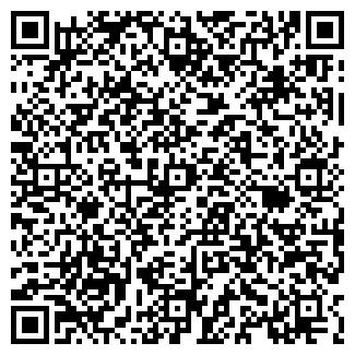 QR-код с контактной информацией организации ПРОТЕКТ
