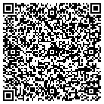 QR-код с контактной информацией организации ООО КД-ОПТ-НОВОКУЗНЕЦК