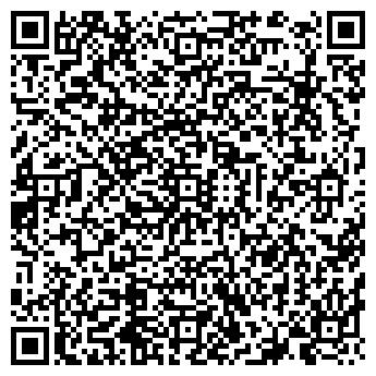 QR-код с контактной информацией организации ООО СИБСТРОЙ-КЕМЕРОВО