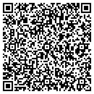 QR-код с контактной информацией организации ОБНОВИ ОБОИ
