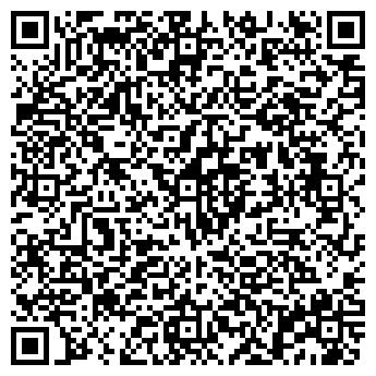 QR-код с контактной информацией организации ООО УРАЛКЕРАМИКА